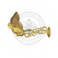 Consola candela- aurita , cod 89-598